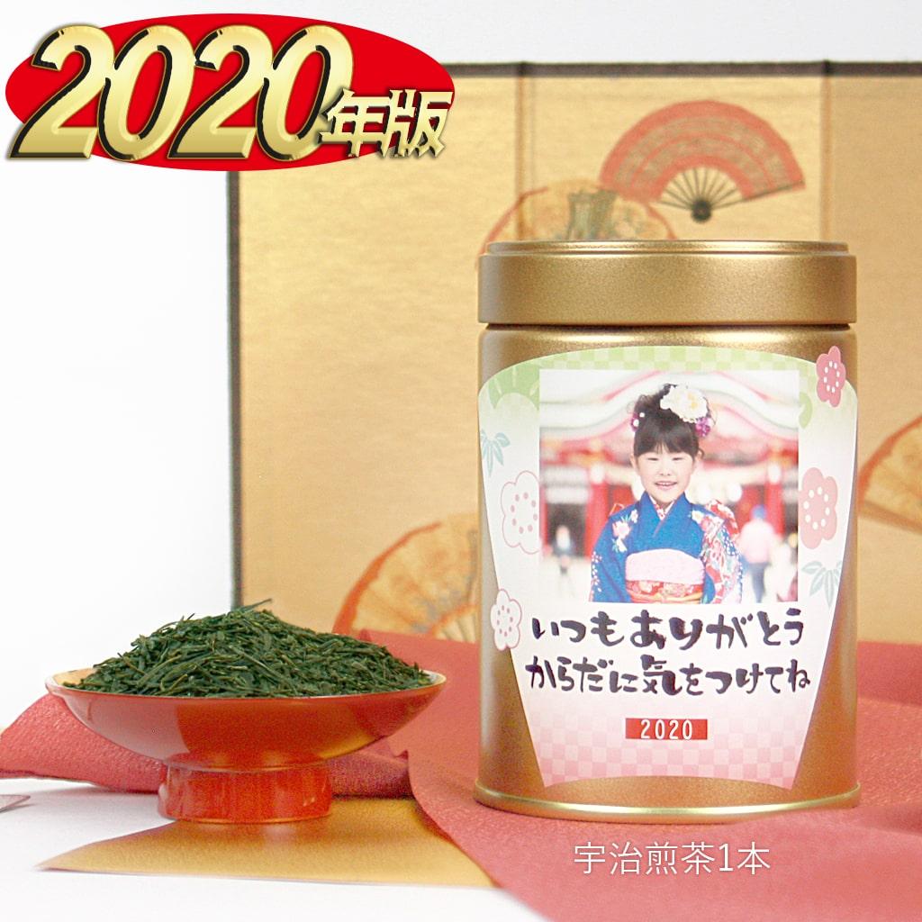 【送料無料】選べるメッセージフォトカン緑茶ラベルE1本 伊藤茶園 「はーとの顔したおくりもの」
