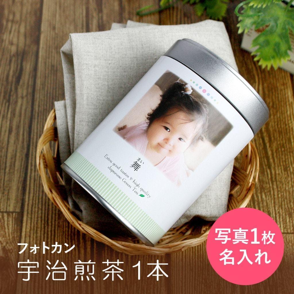 【送料無料】フォトカン緑茶ラベルA1本  伊藤茶園  「はーとの顔したおくりもの」