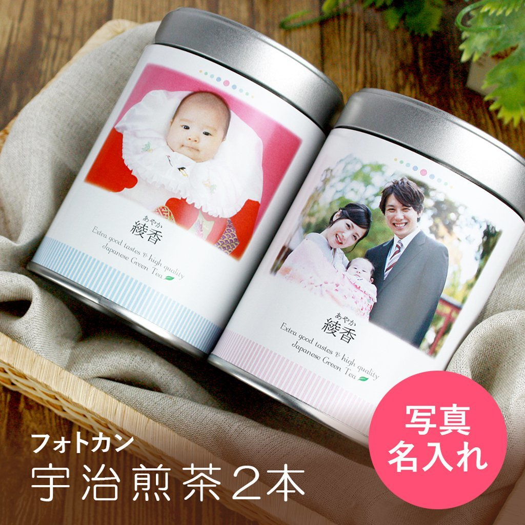 【送料無料】フォトカン緑茶ラベルA2本  伊藤茶園  「はーとの顔したおくりもの」