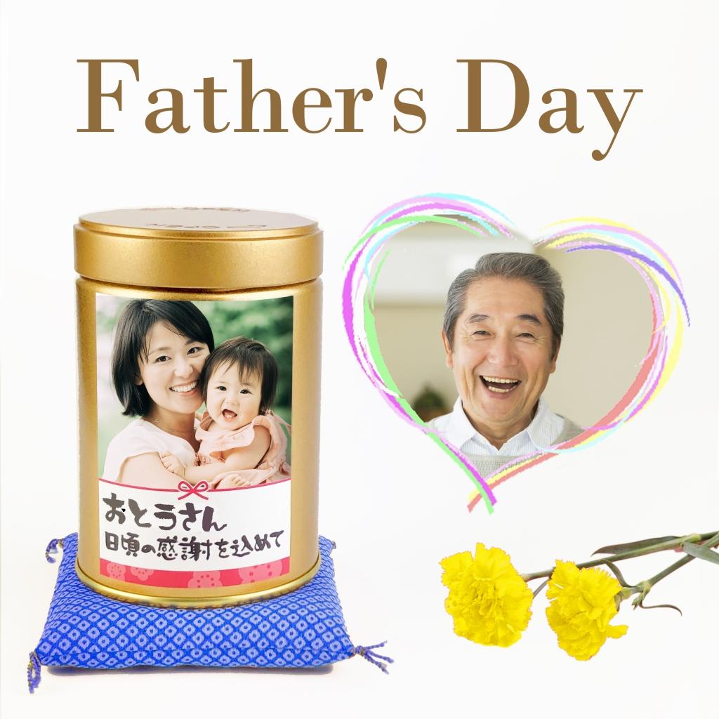 伊藤茶園 父の日 はーとの顔したおくりもの・フォトカンを贈る