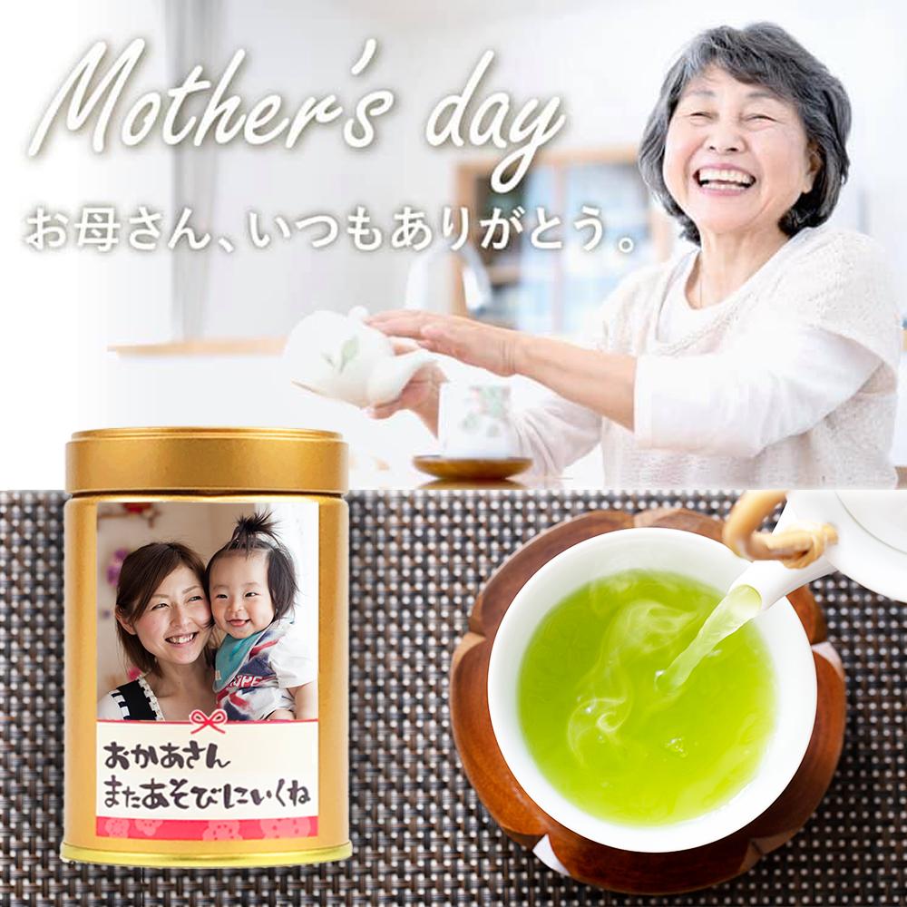 今年の「母の日」は「母の月」へ